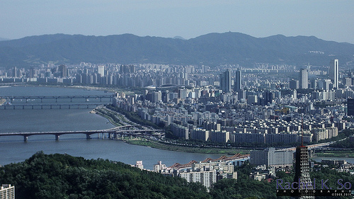 East View from N-Seoul Tower